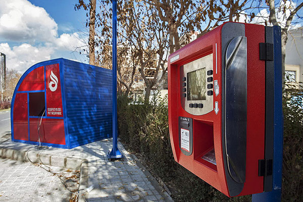 دستگاه کارت خوان بنزین ستونی