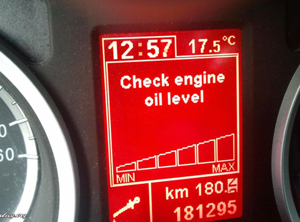 چک کردن سطح روغن موتور